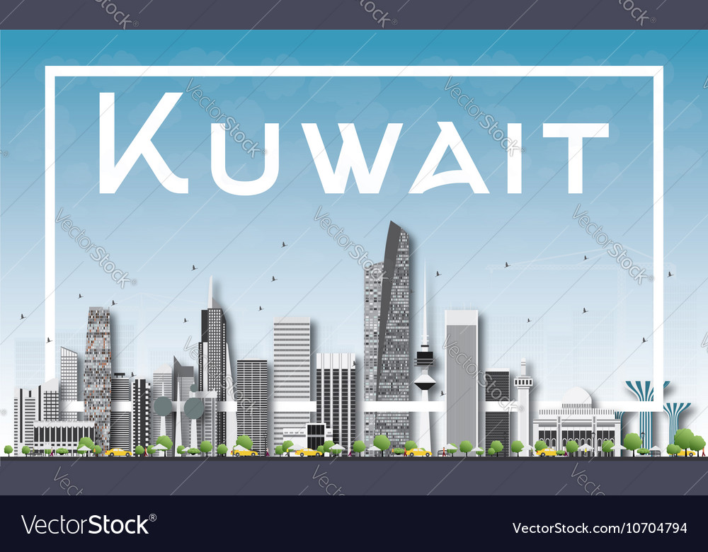 Kuwait City Skyline with Gray Buildings