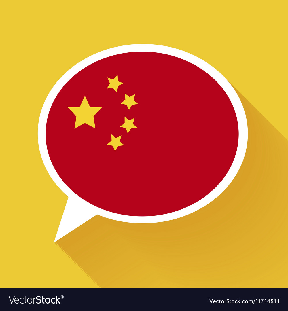 White speech bubble with China flag on yellow