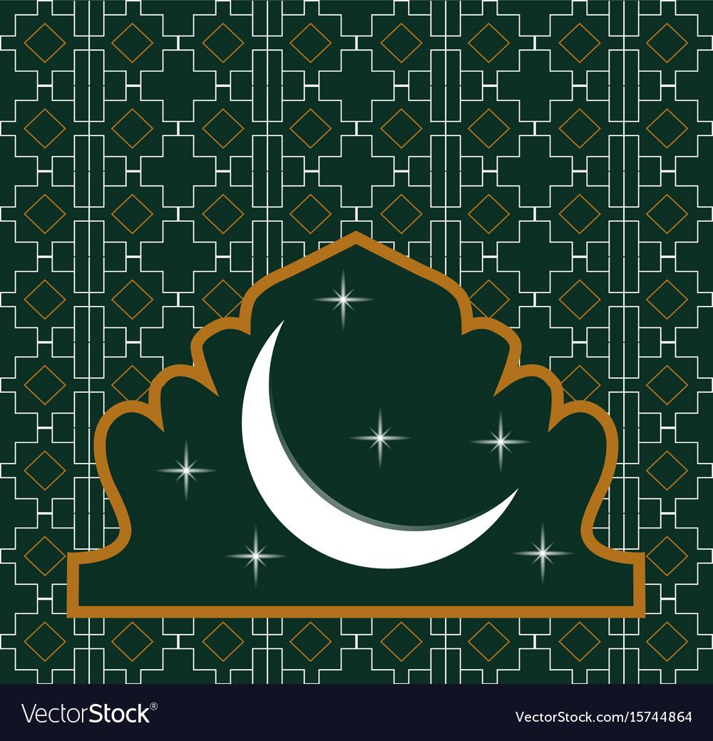 Ramadan kareem muslim al-quran sign symbol