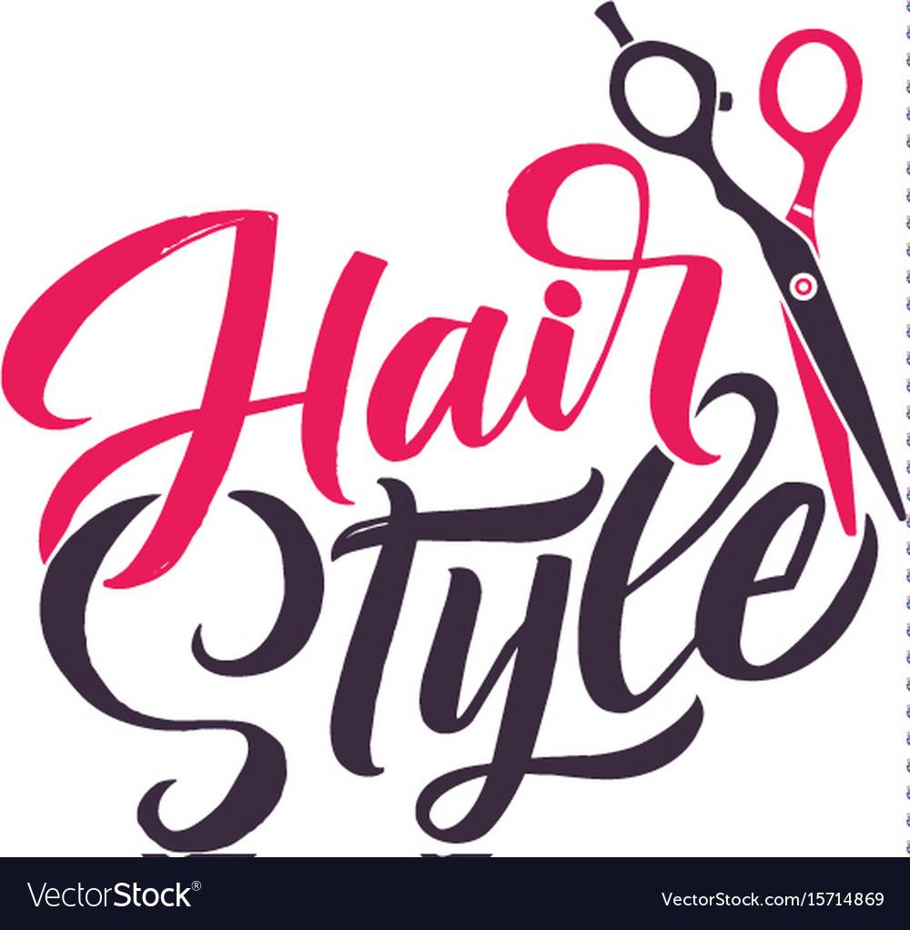 Hair salon logo beauty lettering custom vector image