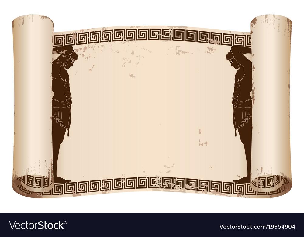 Ancient greek papyrus