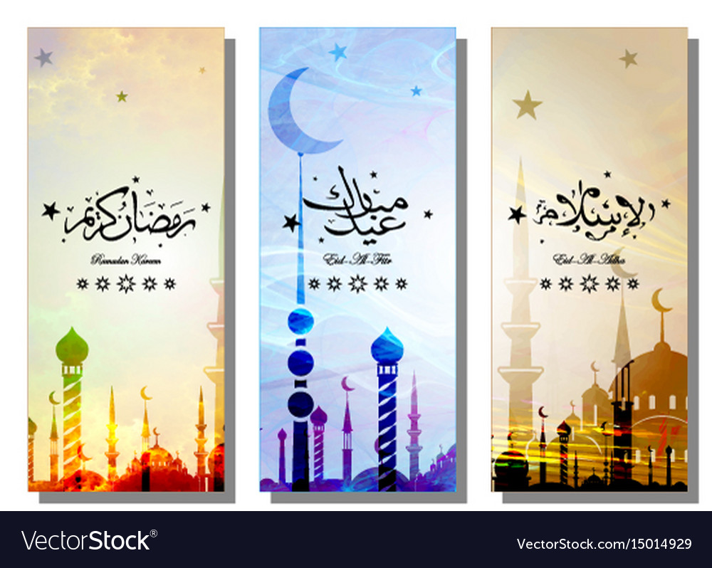 Set Banners To Muslim Holidays Royalty Free Vector Image