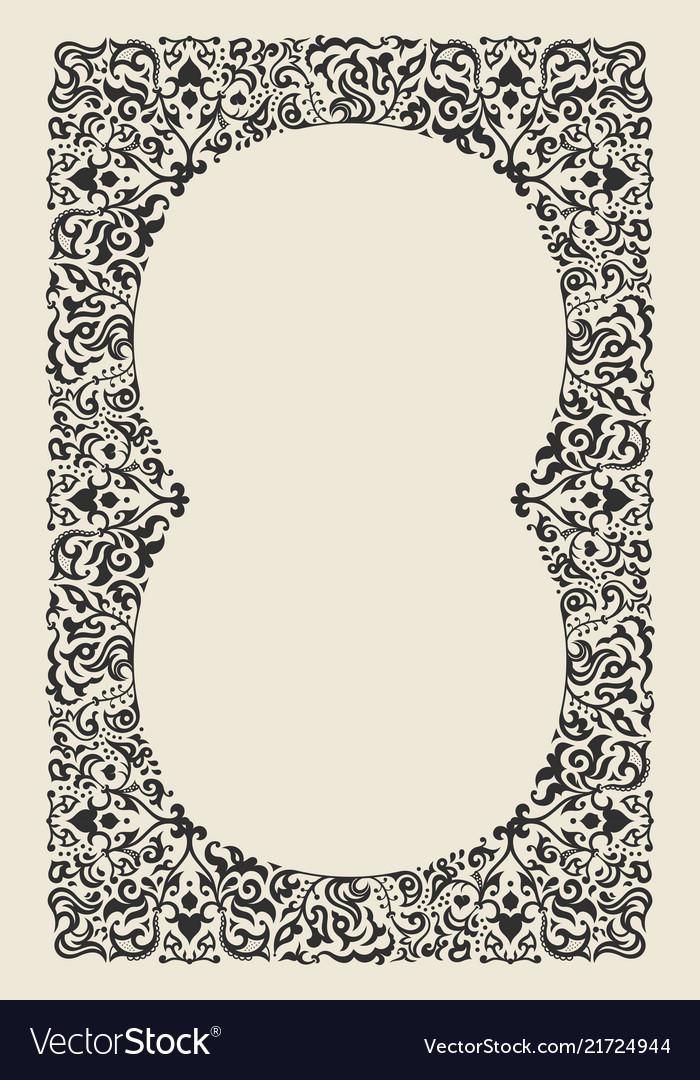 Calligraphic islam ornament frame lines