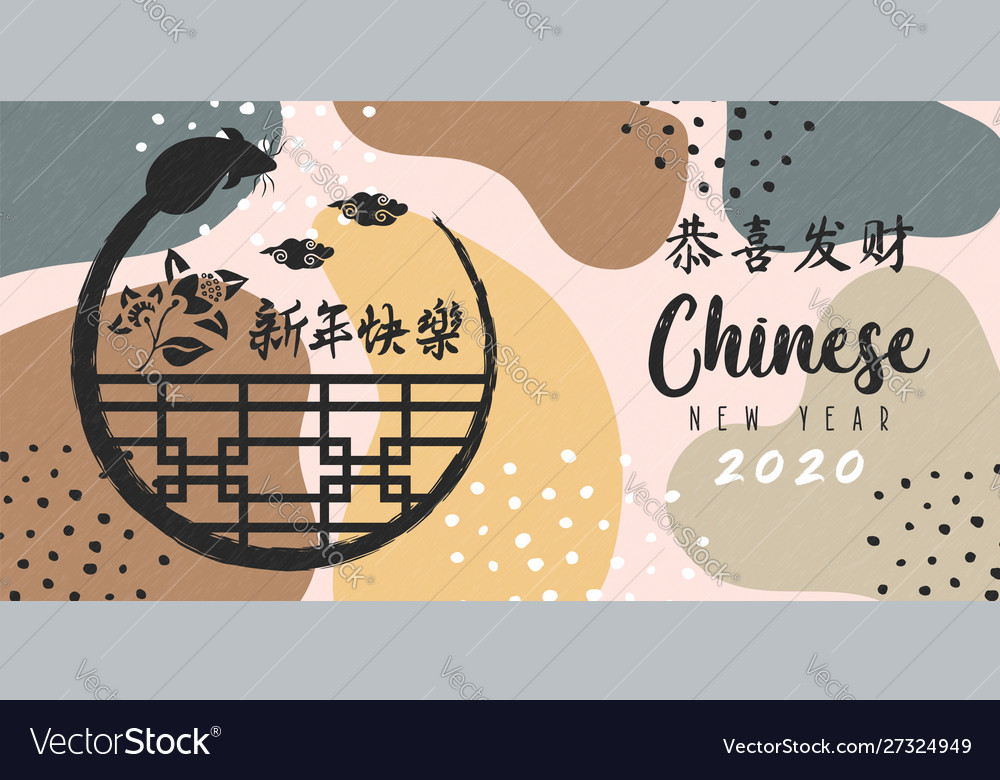 Chinese new year rat 2020 abstract shape banner