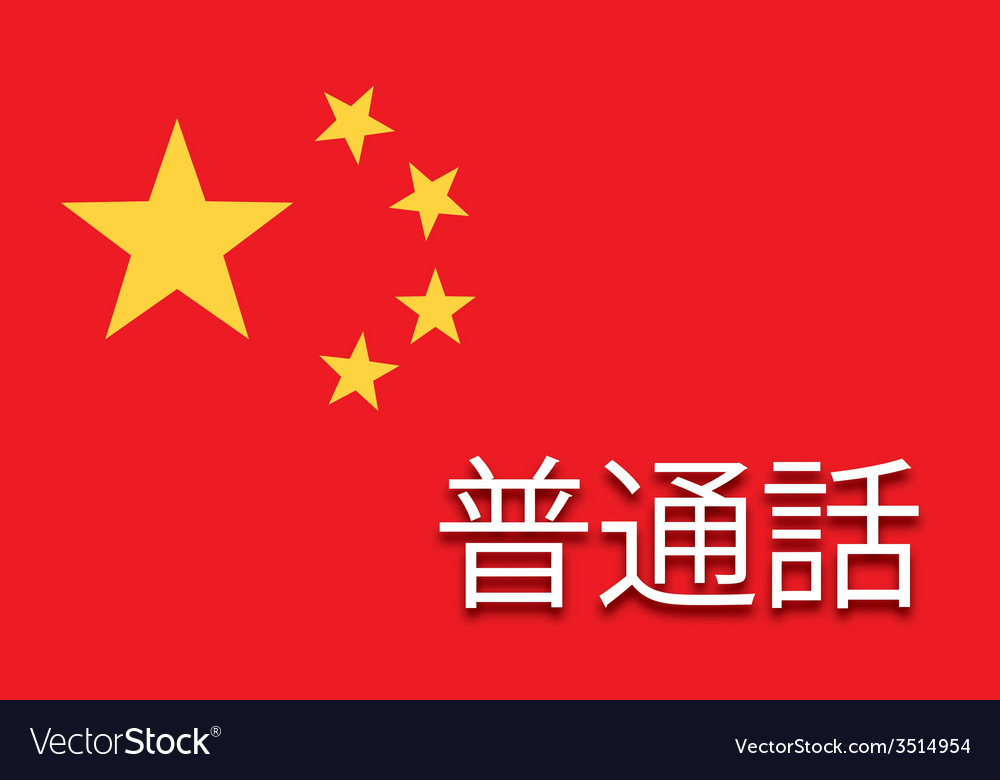 China flag design