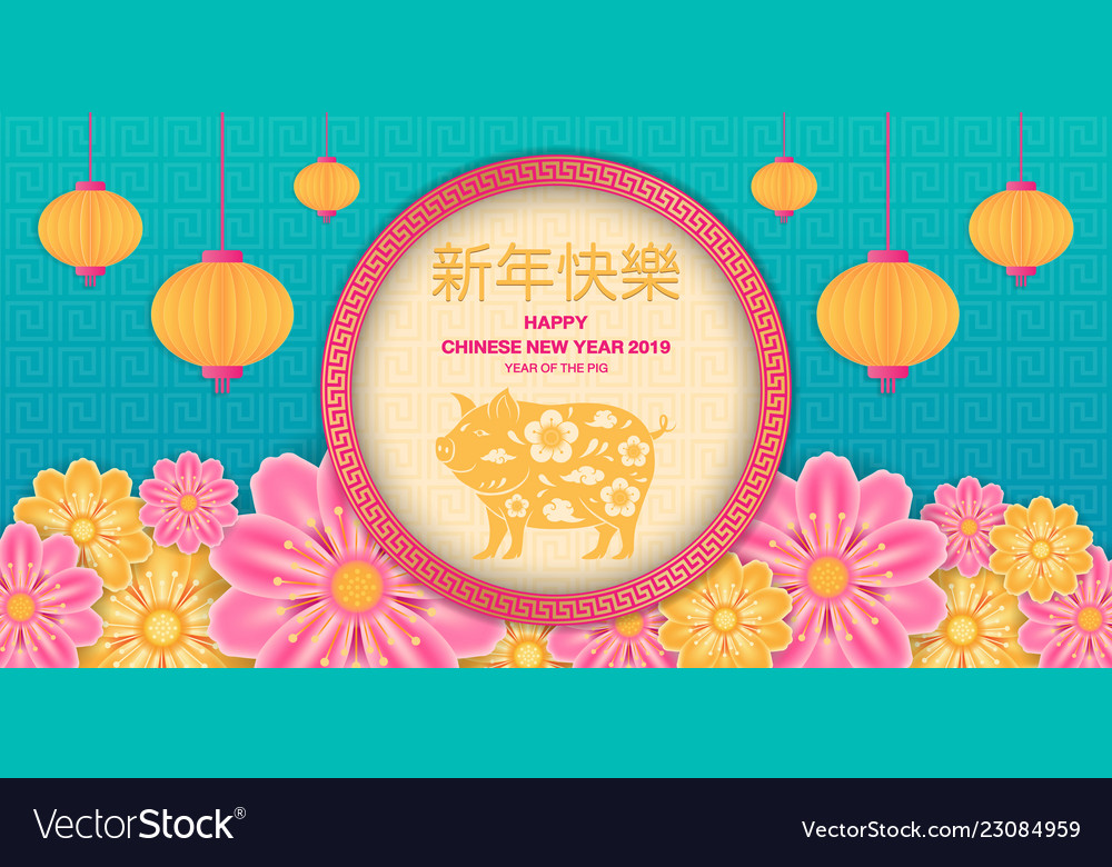 2019 happy chinese new year greeting card with