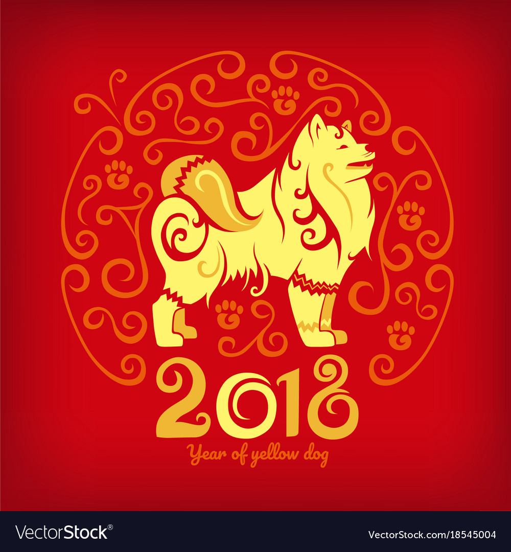 Yellow dog happy chinese new year 2017