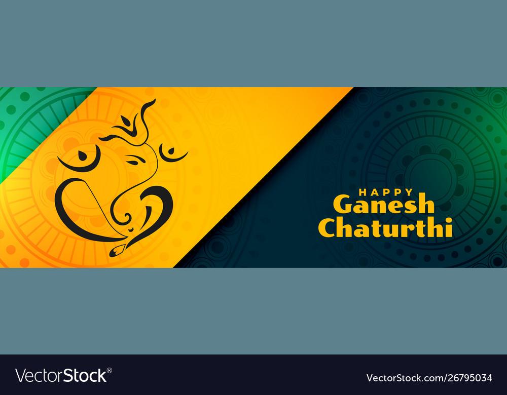 Traditional indian happy ganesh chaturthi