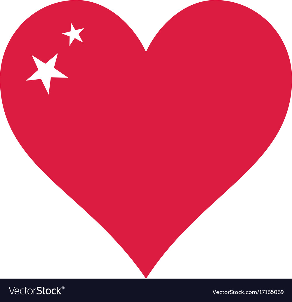 Red heart clip art vector image