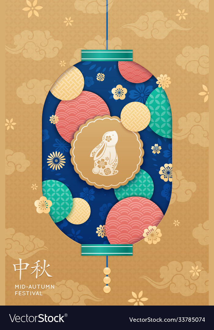 Happy mid-autumn poster with rabbit flowers