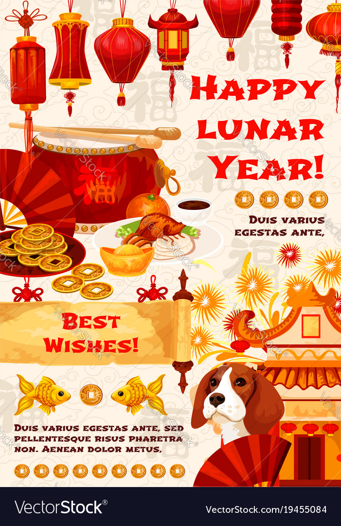 Happy chinese lunar new year greeting card design vector image m4hsunfo
