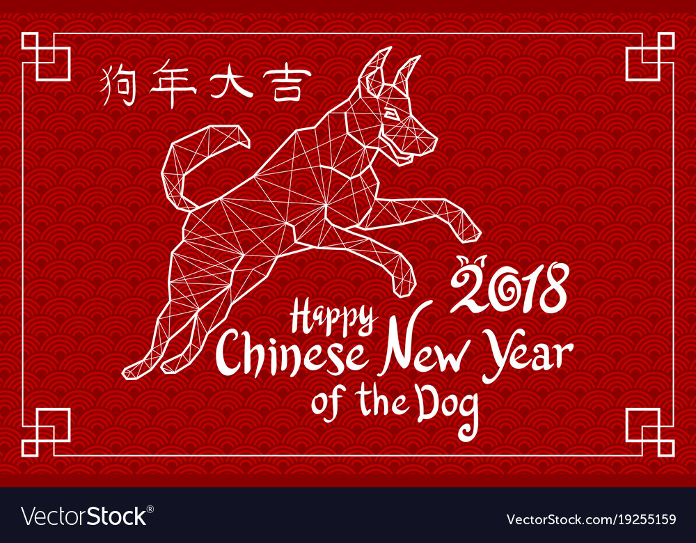 Red dog is a symbol 2018 chinese new year dog
