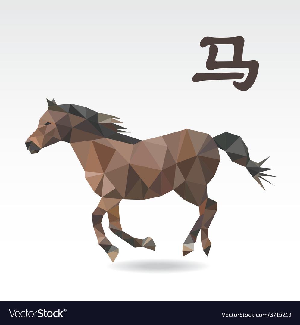 Horse polygon origami zodiac