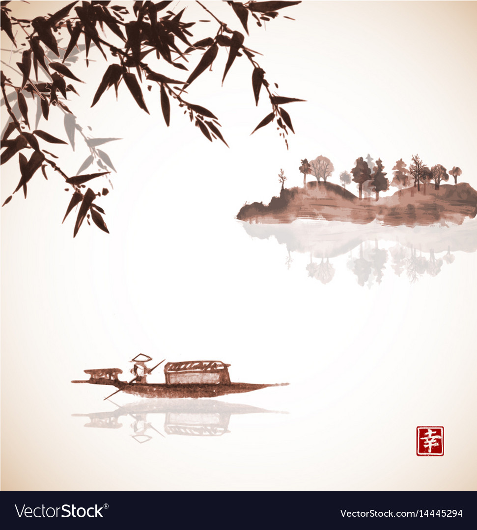 Bamboo fishing boat and island with trees