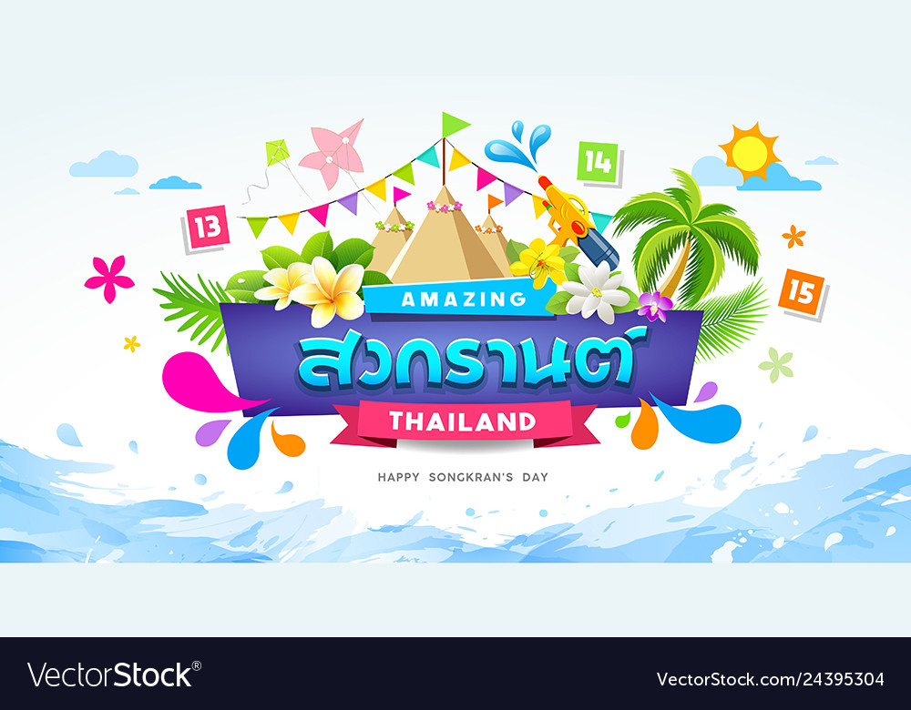 Amazing songkran thailand festival summer colorful