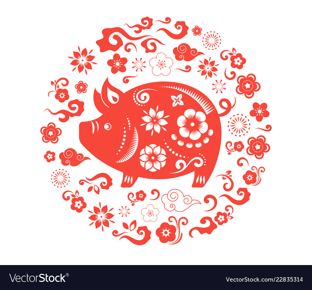 Happy chinese new year 2019 the year of pig