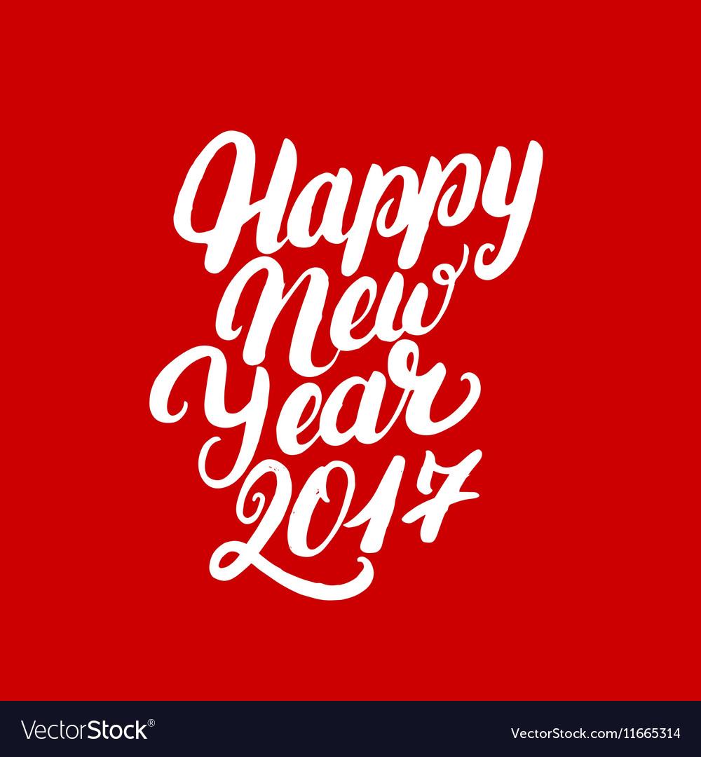 Happy New Year 2017 hand written lettering