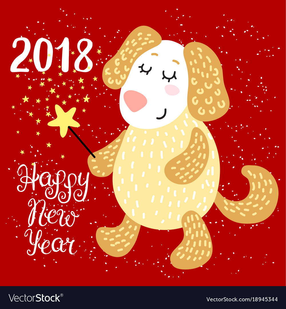 New year 2018 greeting card with dog