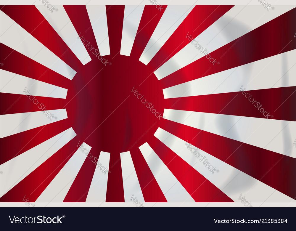 Japanese Rising Sun Flag Royalty Free Vector Image