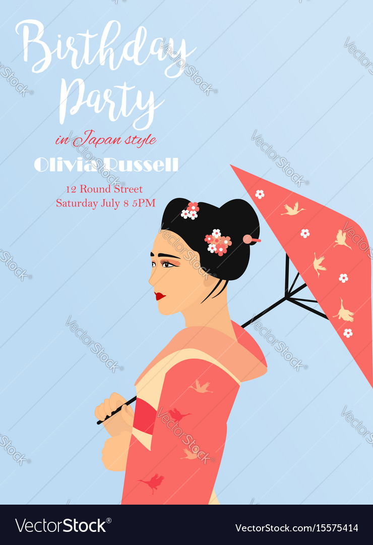 Party Invitation Template With Pretty Asian Girl