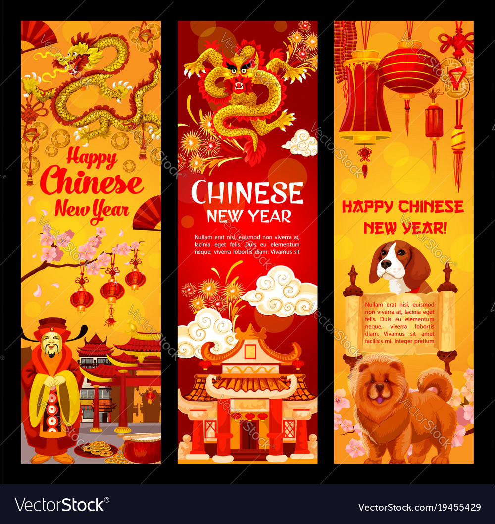 Chinese dog lunar new year greeting banners vector image m4hsunfo