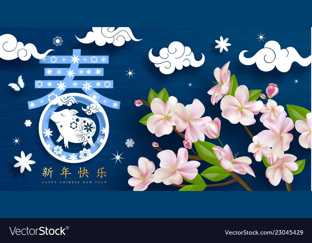 Китай поздравительные открытки, надписью фото нет