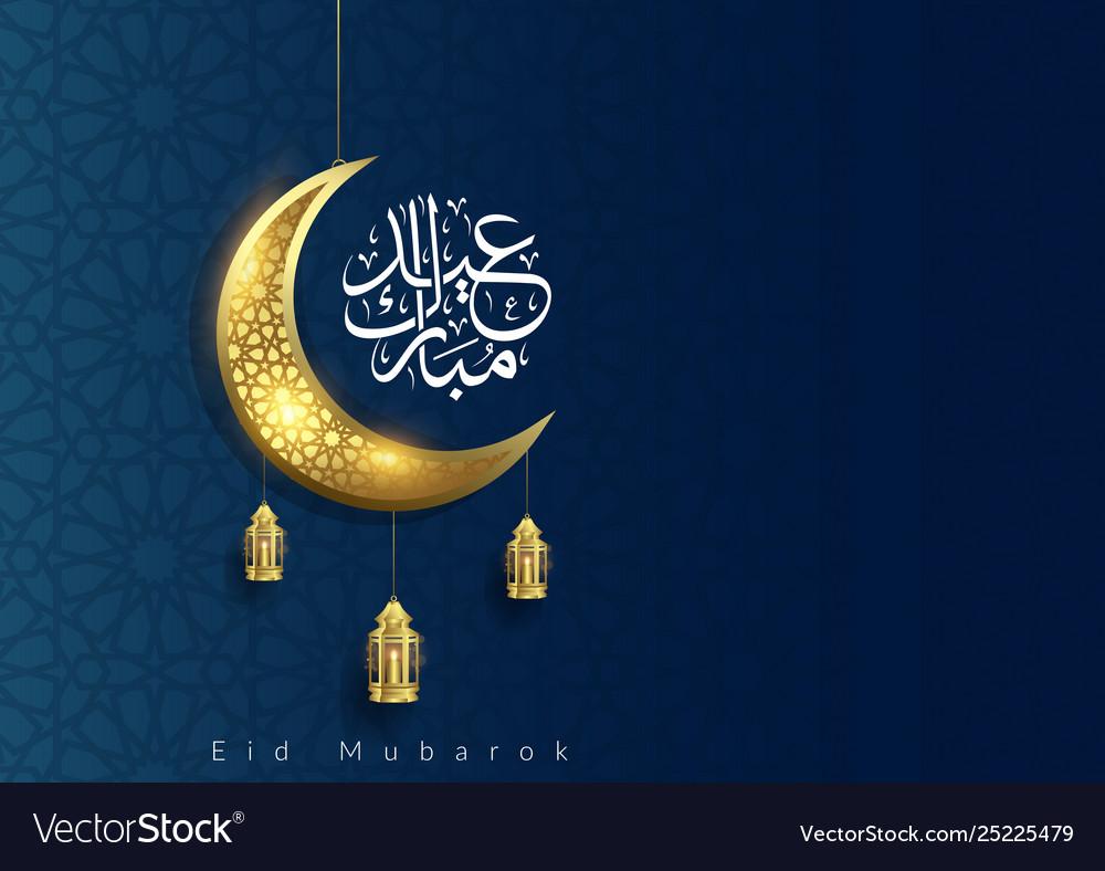 Eid mubarok islamic background template
