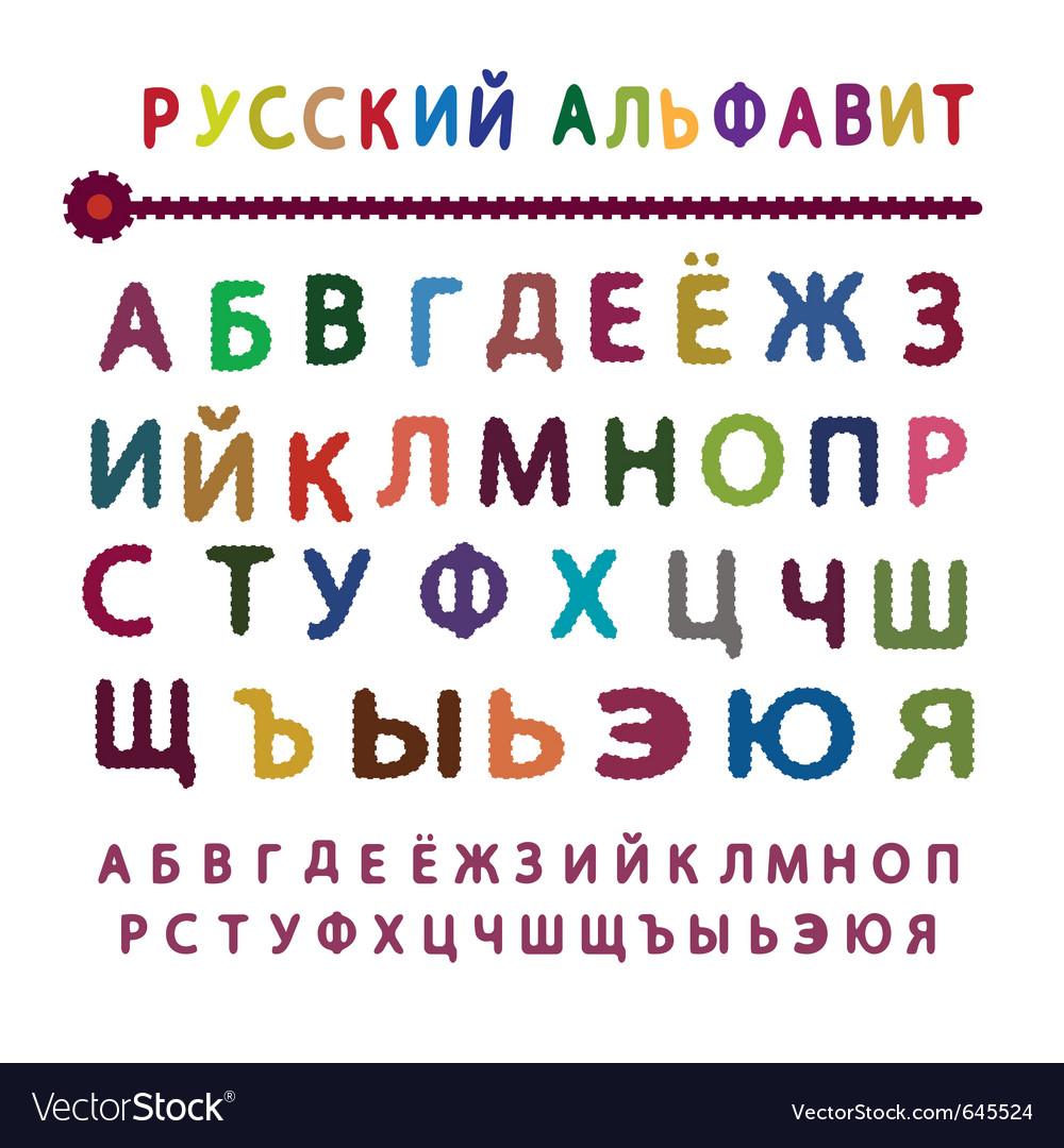 Russian letters