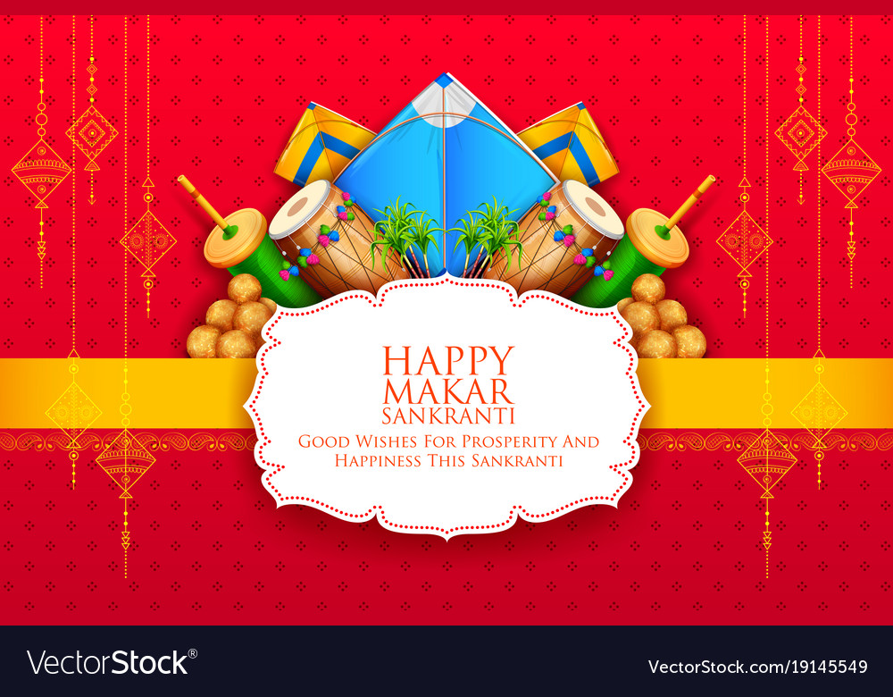 Happy makar sankranti wallpaper with colorful kite happy makar sankranti wallpaper with colorful kite vector image m4hsunfo