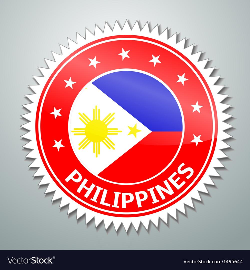 Днем, картинки с надписью филиппины
