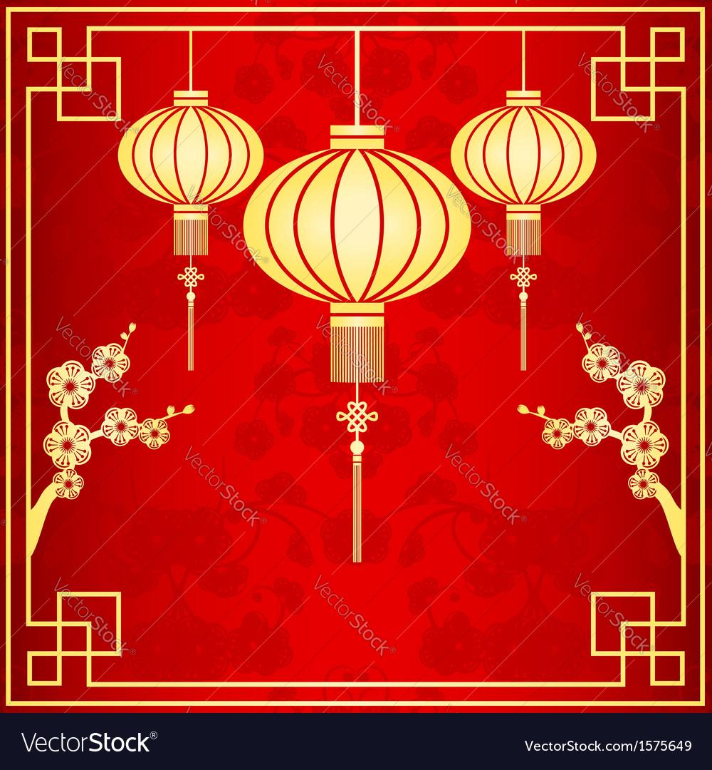 Oriental Chinese Lantern