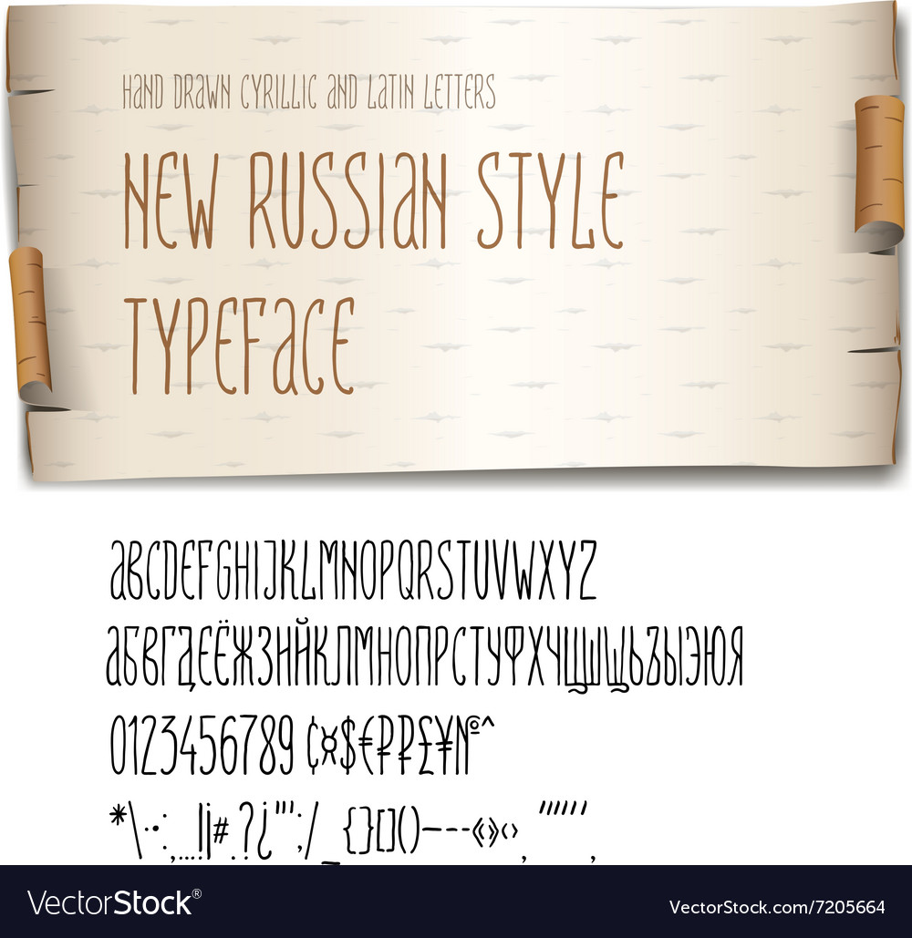 New Russian style typeface birch-bark background