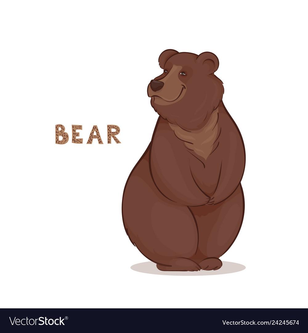 A cartoon brown smiling bear
