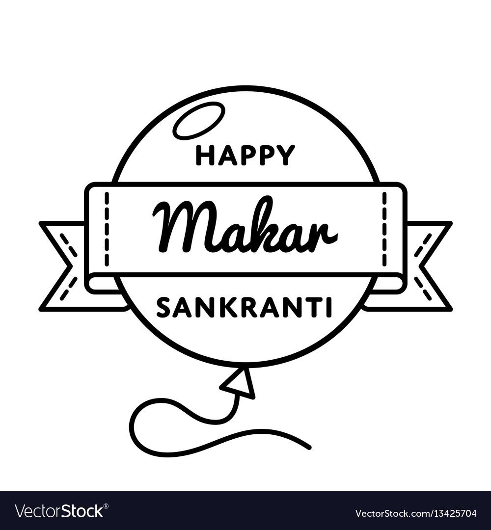 Happy makar sankranti day greeting emblem