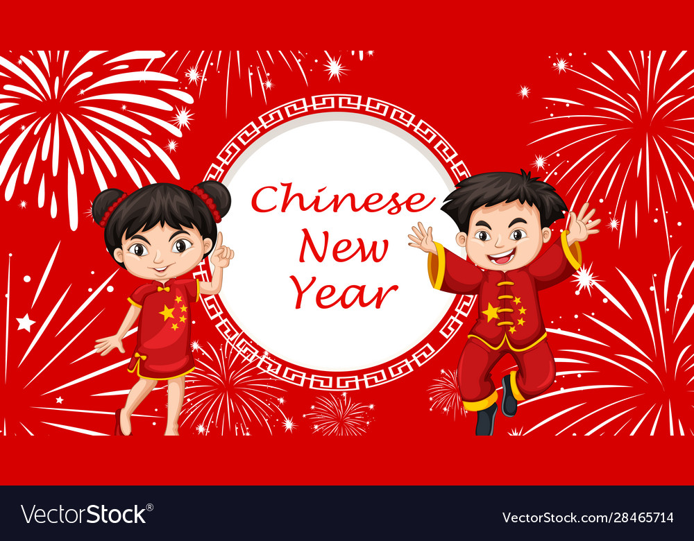 Happy New Year Background Design With Happy Kids Vector Image