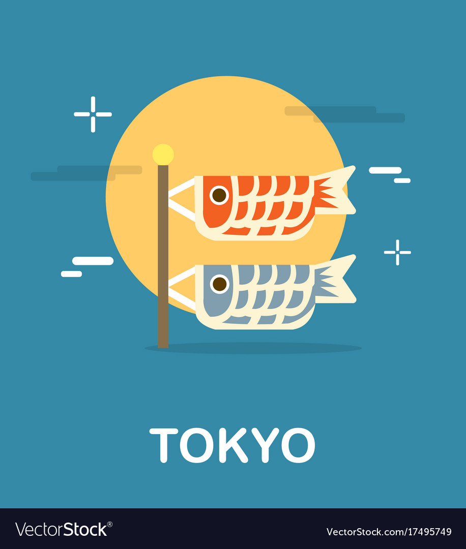 Japanese Carp Craft In Tokyo Design Royalty Free Vector