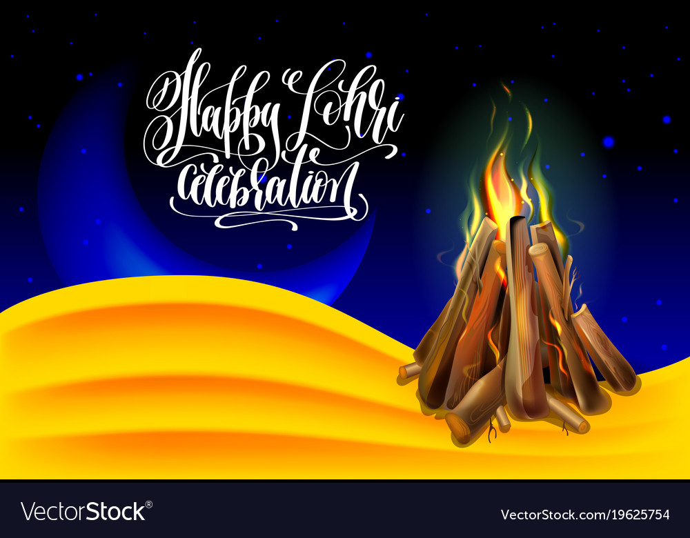 Happy lohri celebration greeting card to indian vector image m4hsunfo