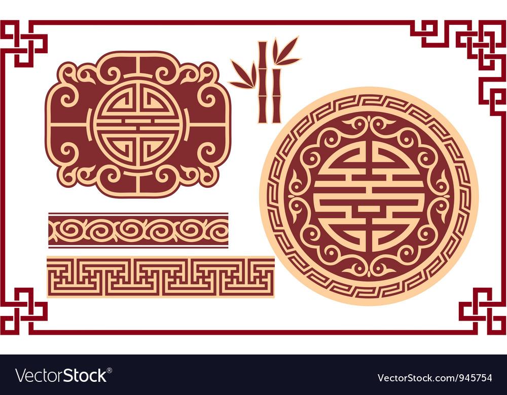 Set of Oriental Design Elements vector image