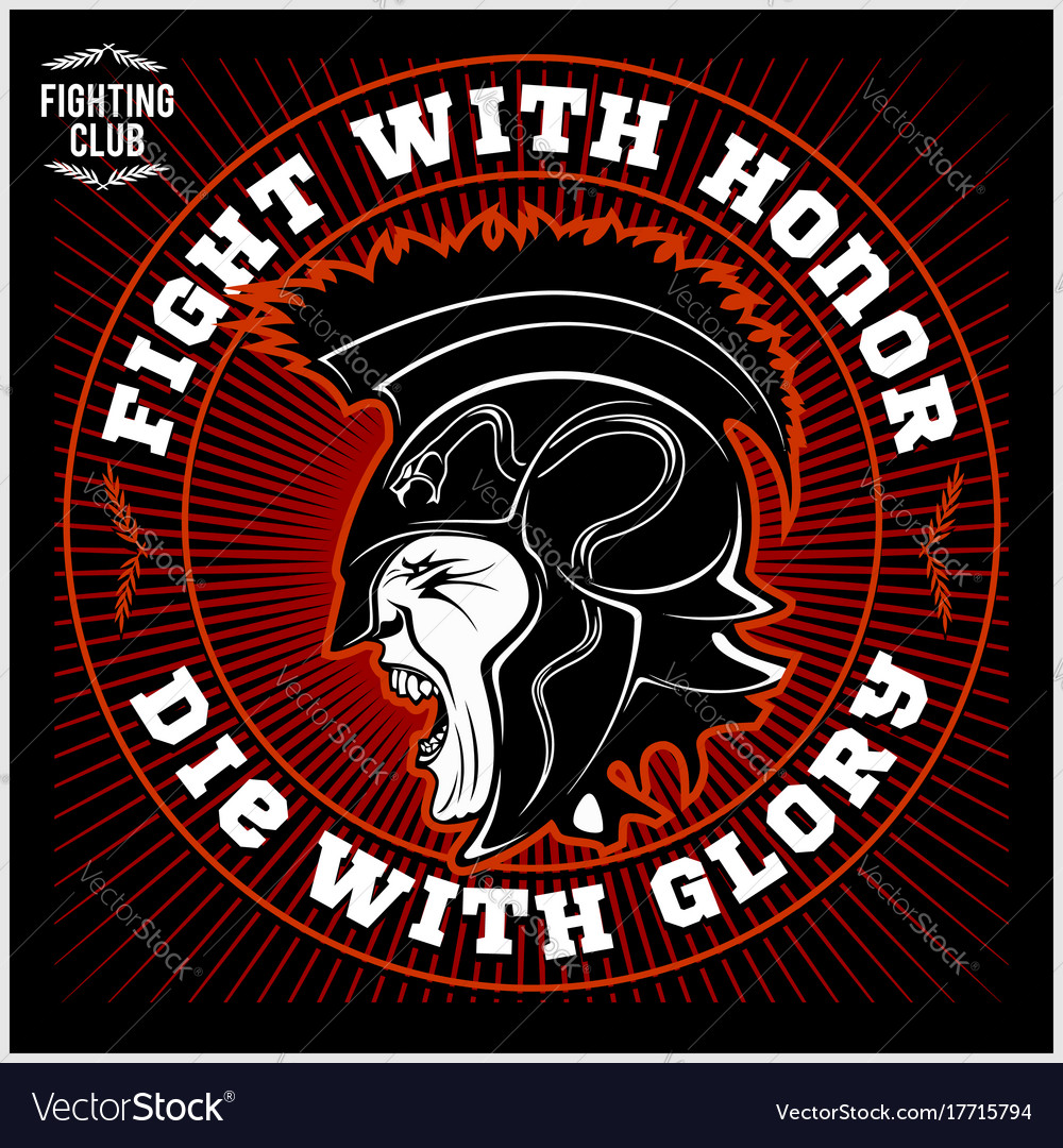 spartan warrior head knight logo trojan helmet vector image rh vectorstock com trojan head mascot clip art trojan head mascot clip art in color