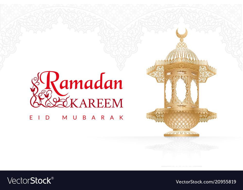 Muslim community festival card with latern