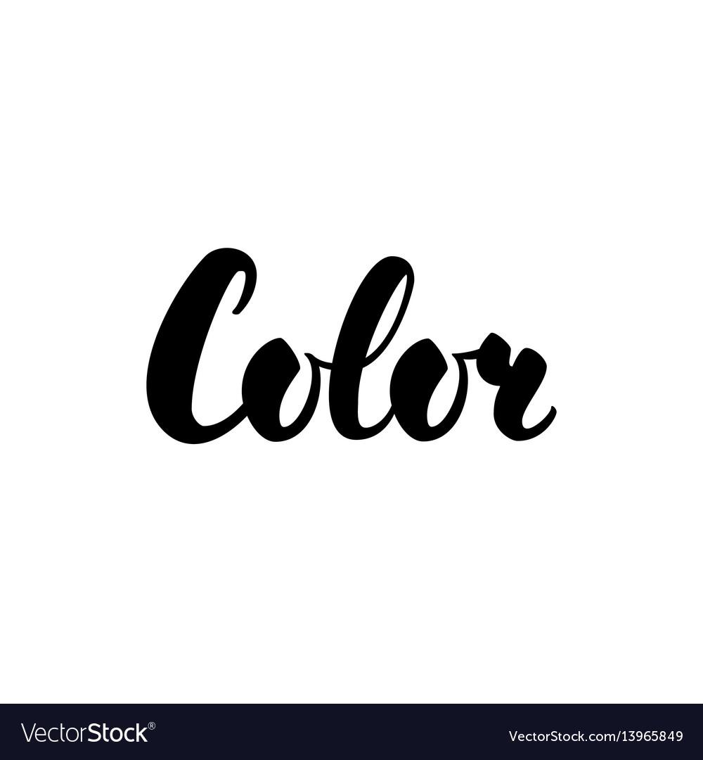 Color handwritten calligraphy vector image