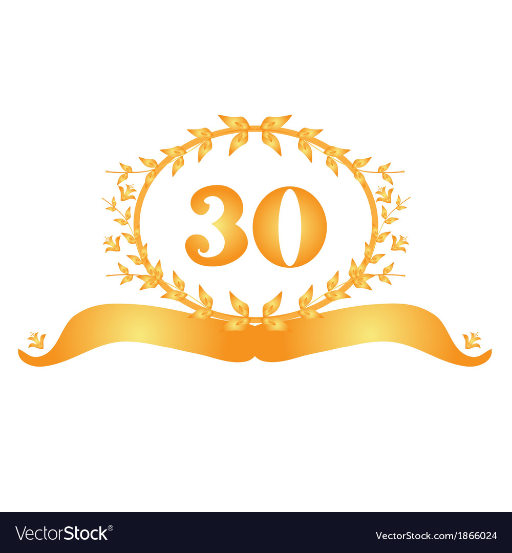 30th Anniversary Banner Royalty Free Vector Image