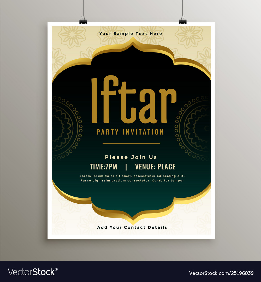 Iftar party invitation template design Royalty Free Vector