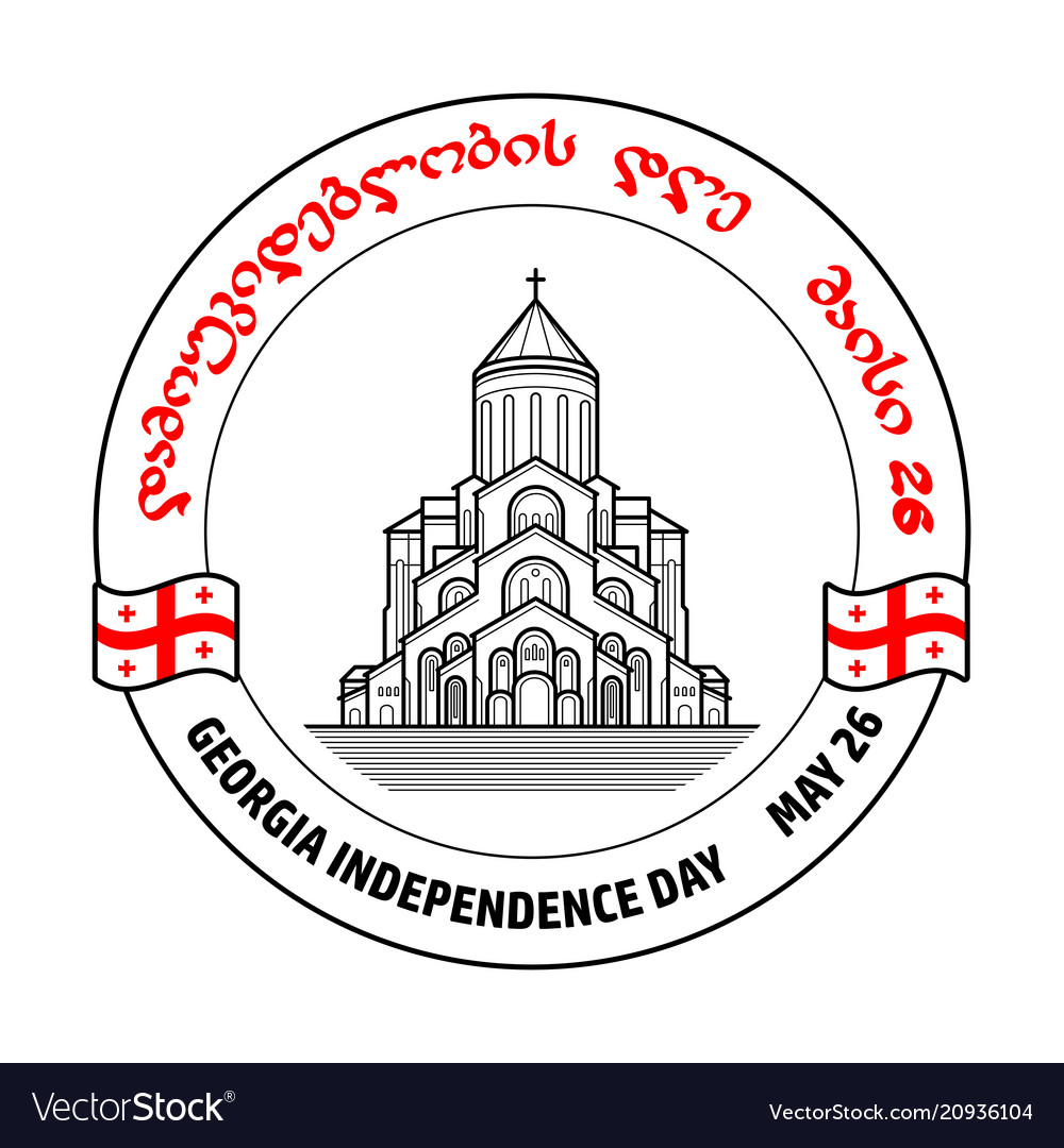 Georgia independence day label flag and