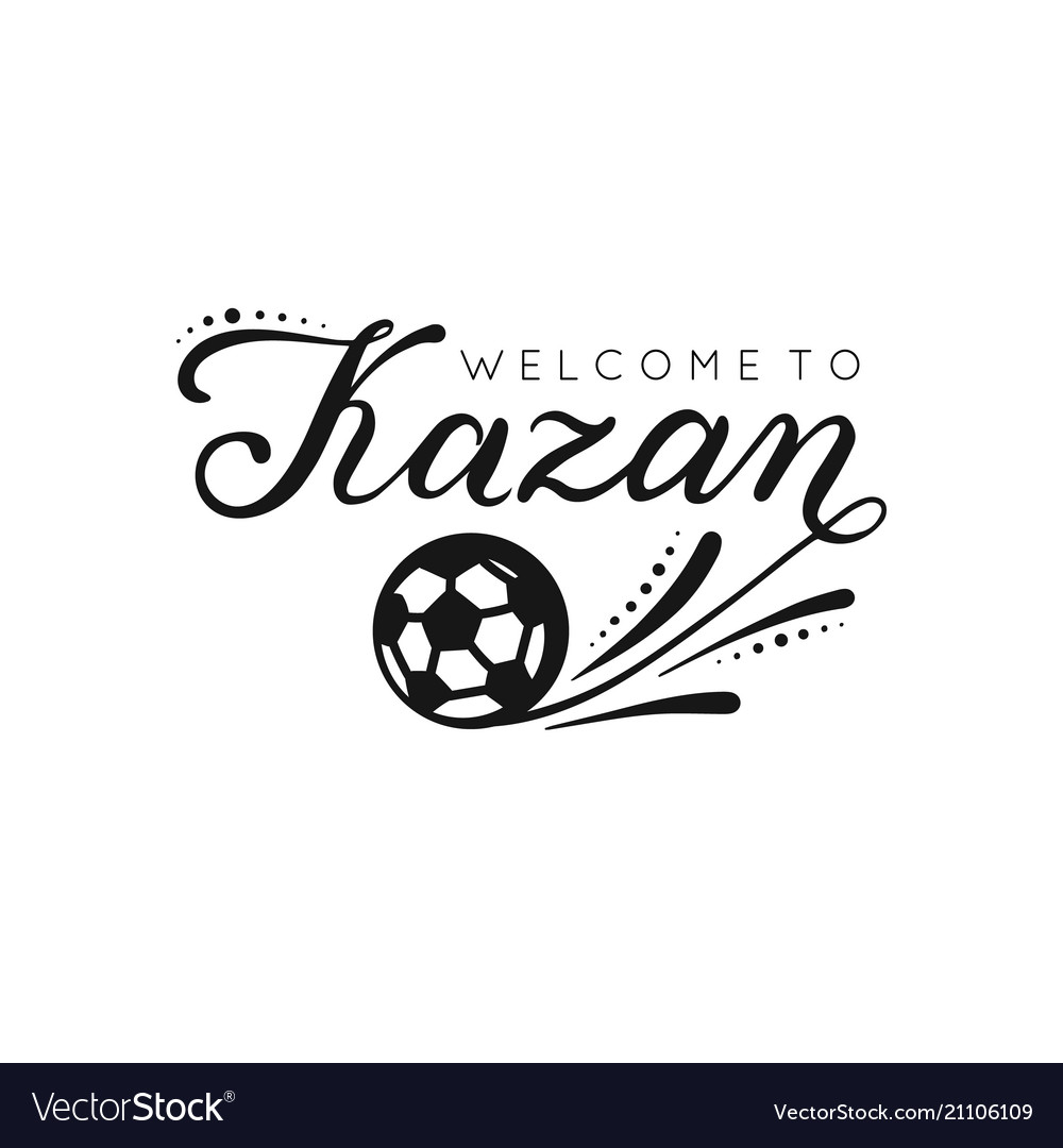 Kazan handwritten lettering inscription logo
