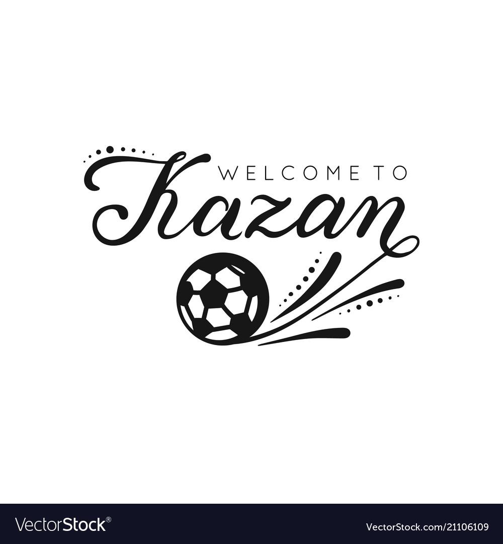 Kazan handwritten lettering inscription logo