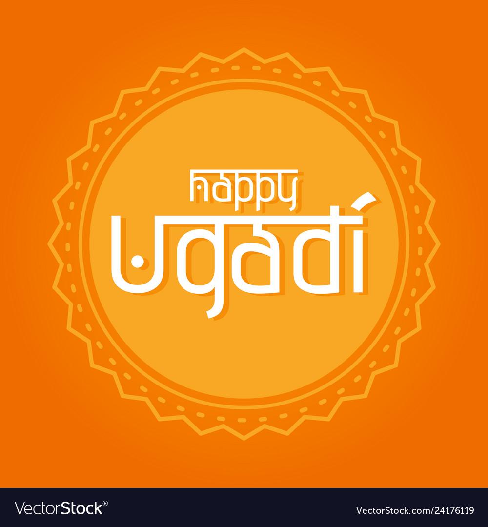 Happy ugadi handwritten lettering new years day