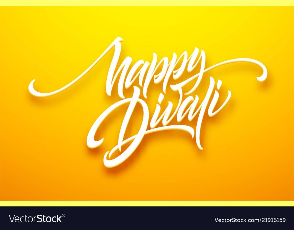 Happy divali festival of lights black calligraphy