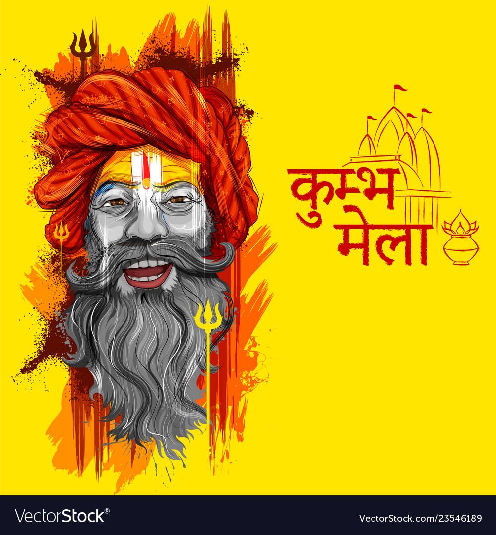 Sadhu saint of india for grand festival and hindi