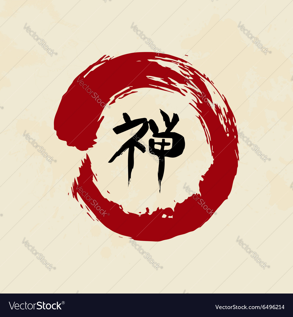 Red zen circle traditional enso